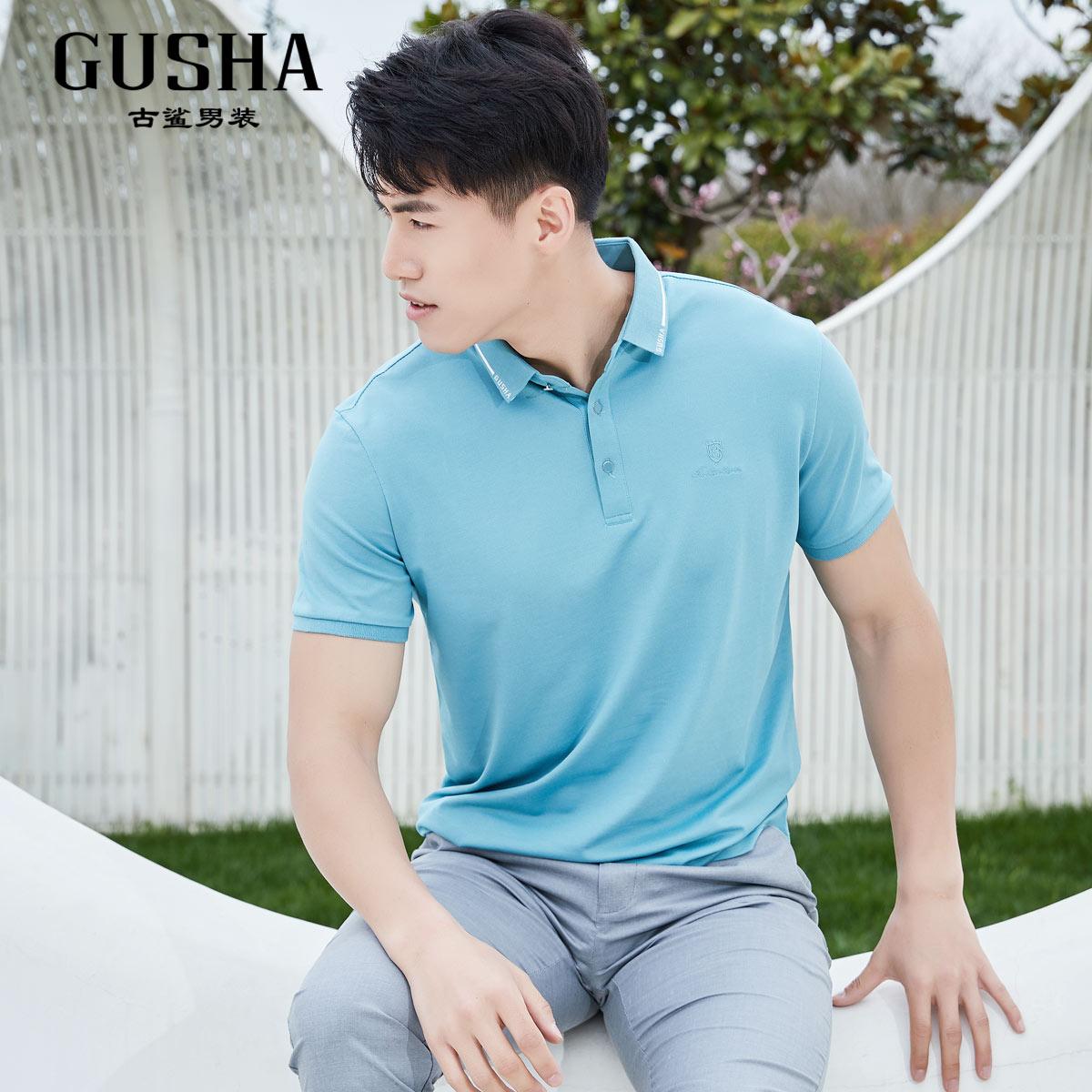 抗菌除臭新疆棉时尚青年翻领T恤柔软舒适