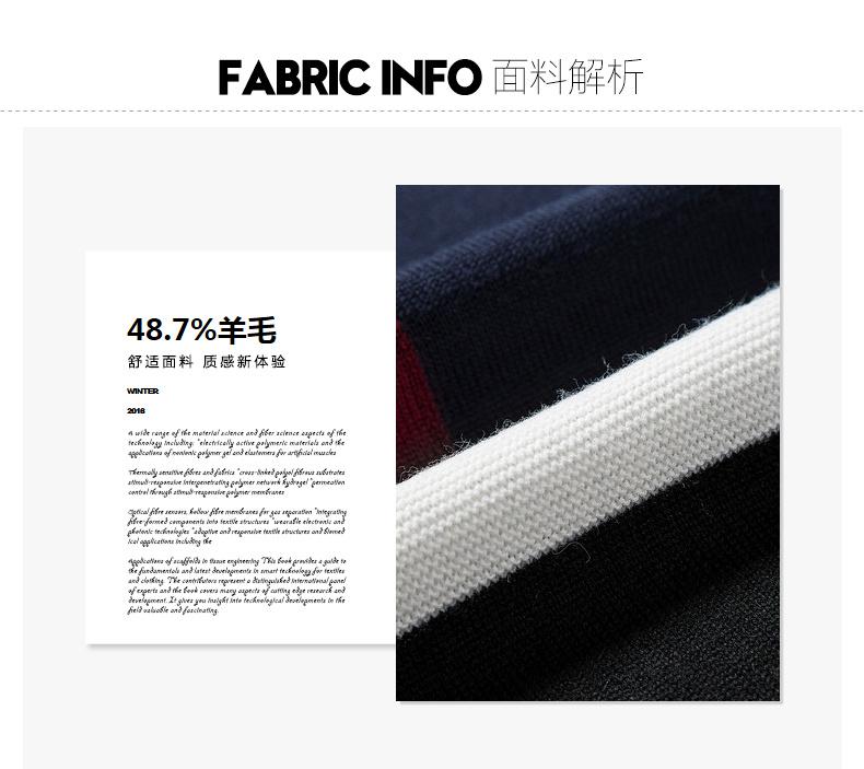 GXG nam mùa thu của người đàn ông Slim thời trang Casual đen cao cổ áo len dệt kim # 64210032