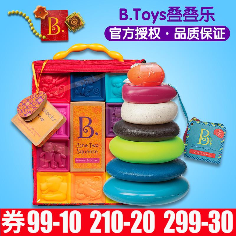 Американский ребенок B.Toys Jenga детские Обучающие игрушки детские цвет Кольцо с кольцевым кольцом