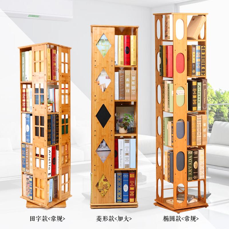 Rotating Bookshelves: [USD 112.16] Bamboo 360-degree Rotating Bookshelf Students