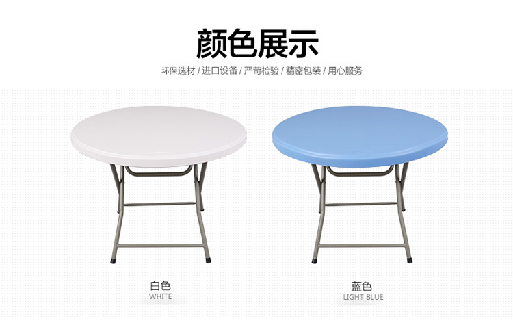 lucky deal hdpe plastic round folding table for hotels resta