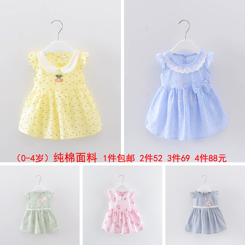 8907145228a8 ... skirt summer 4. Girls wear 0-2-3 years old baby dress cotton baby child  princess dress