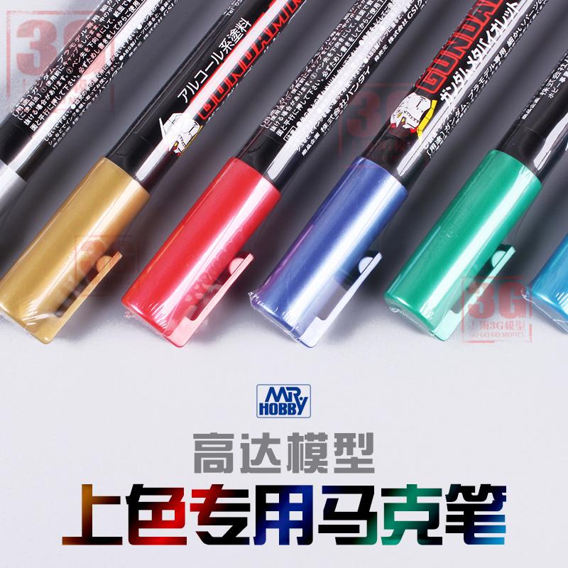 3G модель графство ученый цвет инструмент GM04-GM21 вверх модель цвет специальный марк карандаш