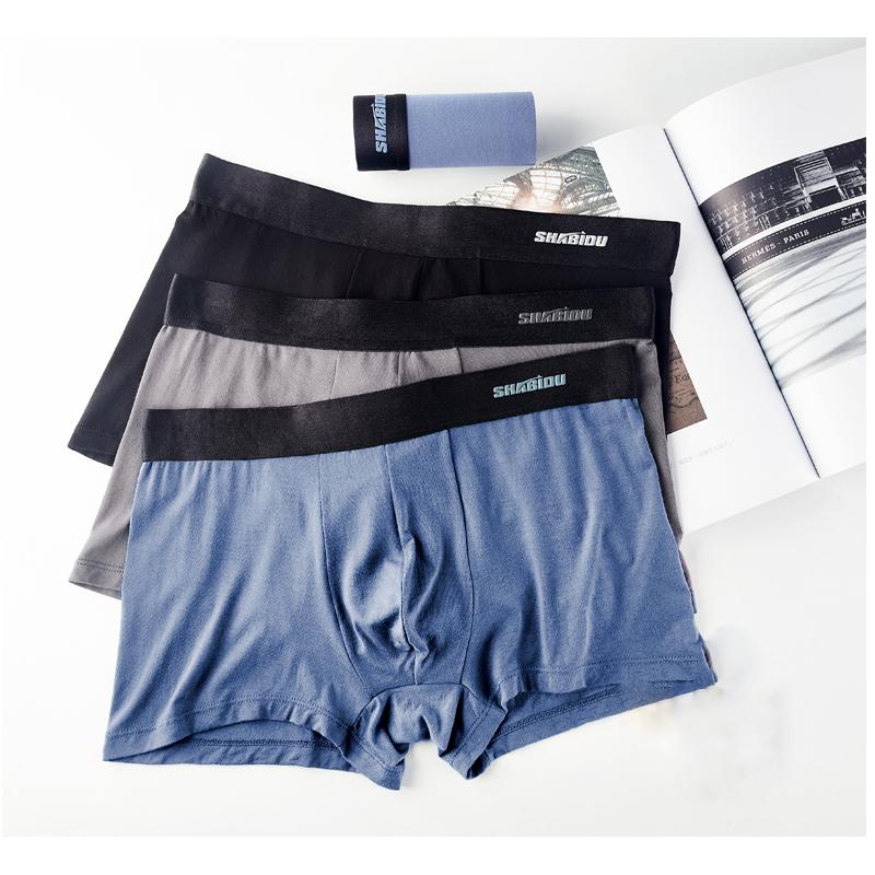 【3条】沙比度男士内裤礼盒装