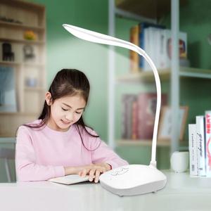 学习神器】LED智能绘本指读WiFi台灯