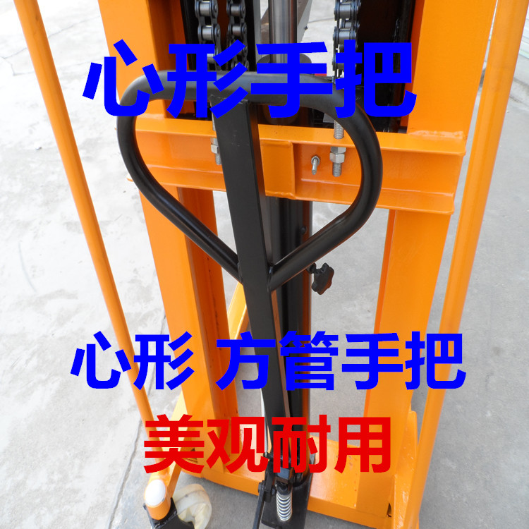 Manual hydraulic forklift oil pump cylinder 1 ton 2 tons 3 ton