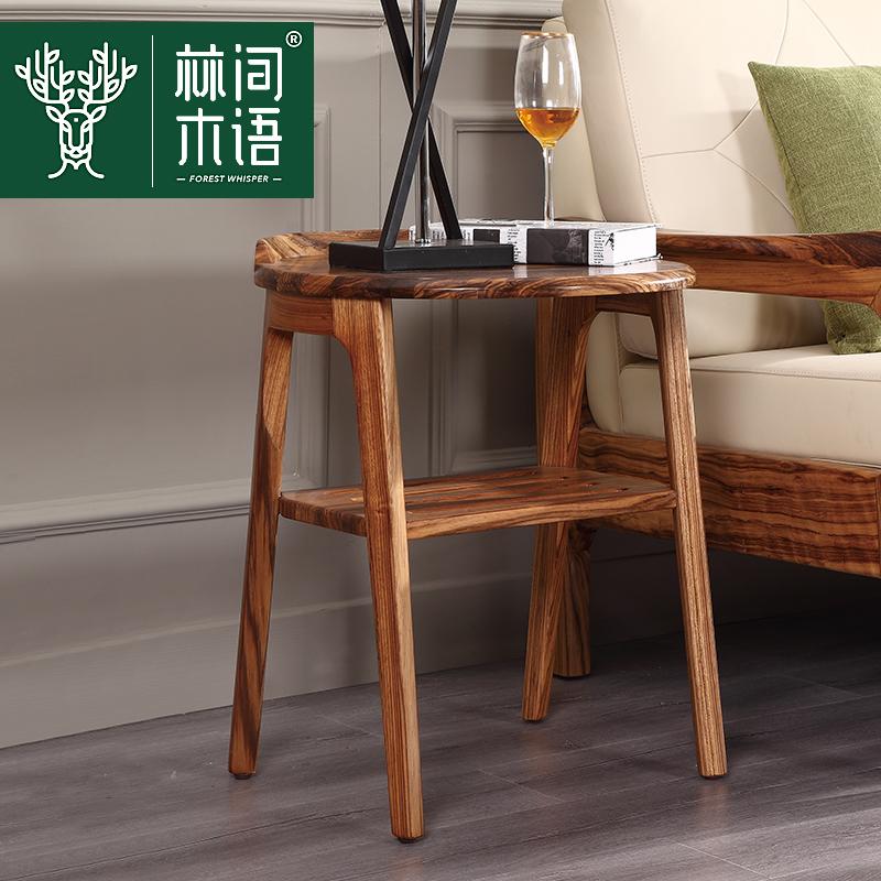 林間木語 北歐烏金木全實木角幾客廳邊幾現代簡約臥室床頭柜
