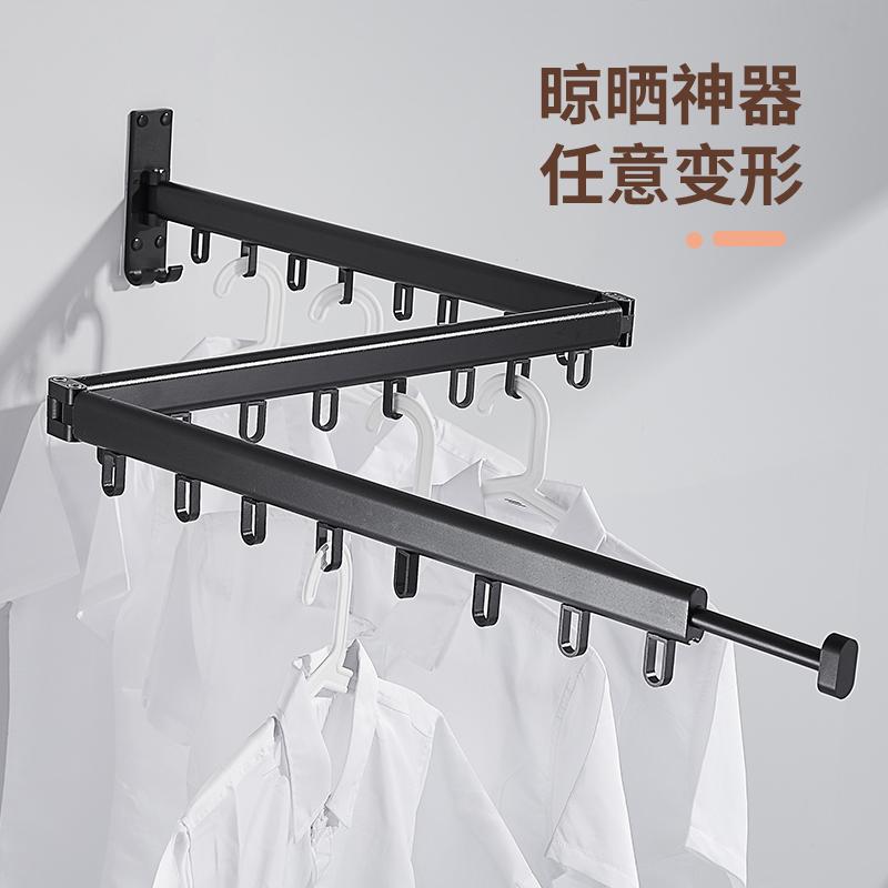 阳台晾衣架折叠晾晒伸缩室内晾衣神器隐藏式晒衣架卫生间晾衣杆
