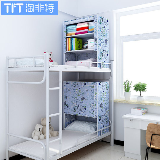 Live in the school girl's bedroom bed college students god equipment bedroom cabinet bedside finishing cabinet on the shop under the storage rack dormitory
