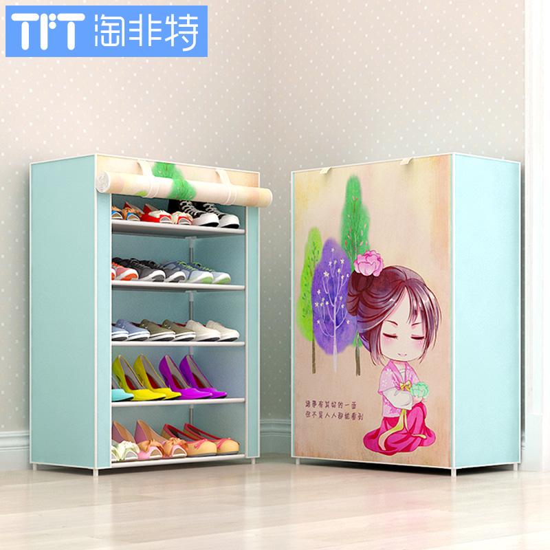 简易鞋架多层家用防尘组装经济型省空间宿舍小鞋架子收纳柜布鞋柜