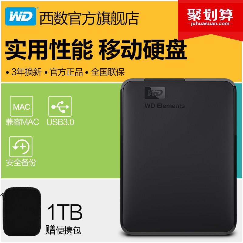 WD Western Digital Mobile Жесткий диск 1t Элементы 1tb Мобильный жесткий диск Жесткий диск Western Digital новый Элемент USB3.0 высокая 2,5-дюймовая скорость, совместимая с Apple Mac