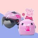 成人電動摩托車頭盔女夏季半盔防曬防紫外線