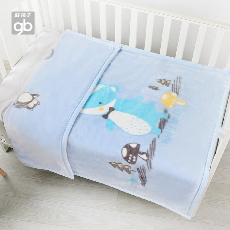 gb好孩子四季款婴儿毛毯礼盒新生儿盖毯宝宝云毯幼儿园卡通小毯子