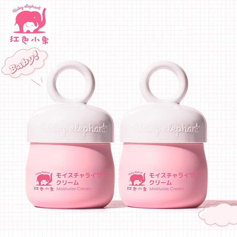 红色小象婴儿多效面霜儿童润肤霜宝宝霜秋冬护肤滋润保湿霜润肤乳