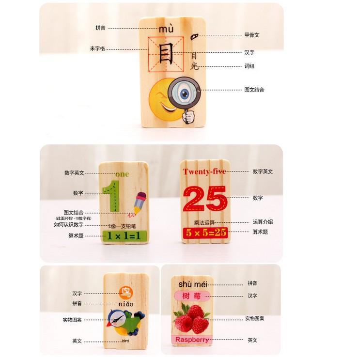 Детское домино 200 зерна двусторонняя цифровых символов образовательные грамотности фруктами познавательные детей Домино раннего детства строительные блоки игрушки