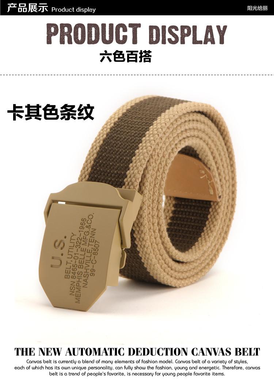 新款韩版帆布腰带户外自动平滑扣字母皮带休閒男女士青年裤带详细照片