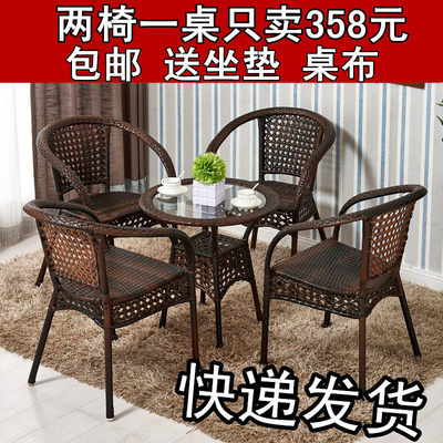 Rattan chair balcony table and chair casual combination tea several vine chairs three-piece iron art garden outdoor chair five-piece backrest
