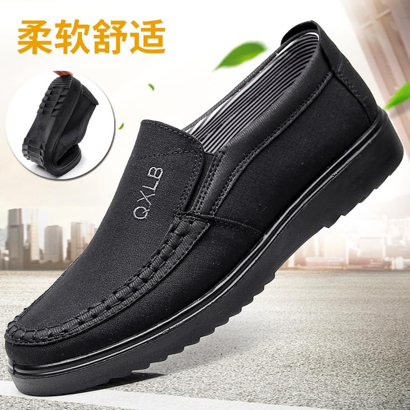 老北京布鞋春季男款中老年爸爸鞋软底防滑休闲鞋透气舒适老人男鞋