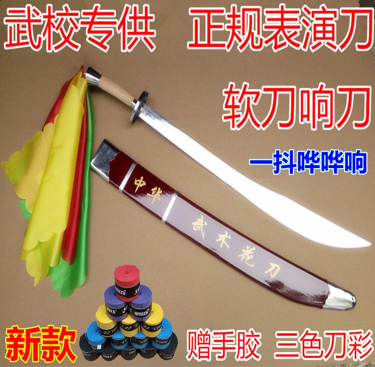 Нержавеющая сталь Китайский боевой нож для взрослых детские Рутинная производительность мягкий нож ножа нож Фитнес-чип нож нож