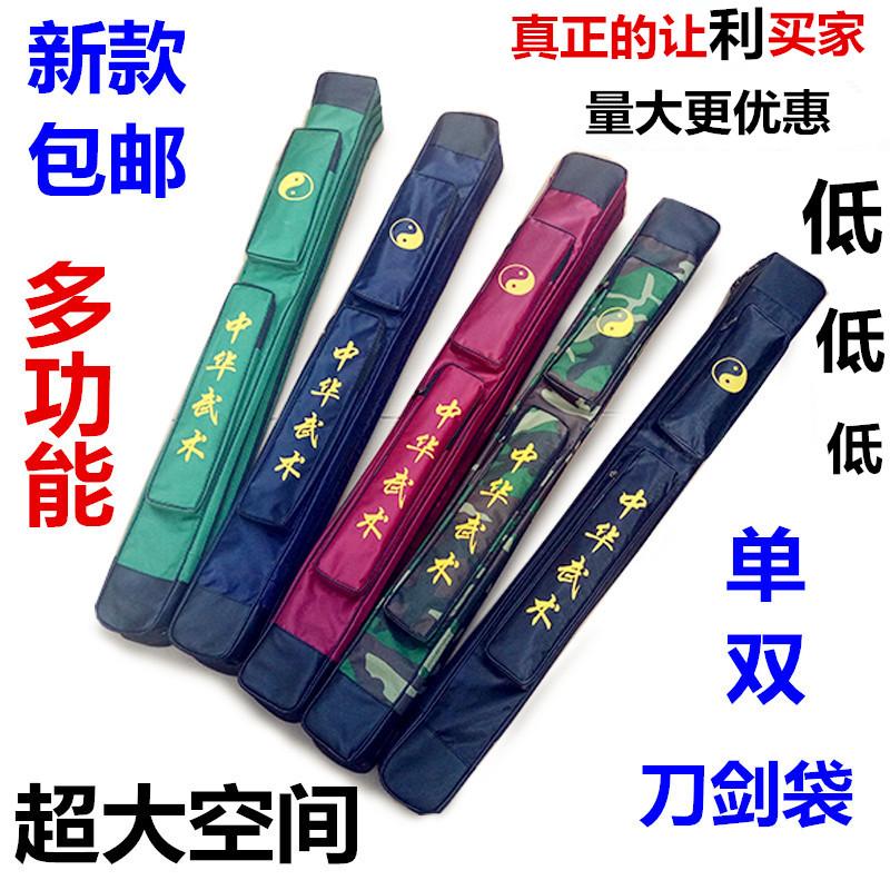 Утепленный Нож карманный меч пакет один двухслойный Сумка мешка Taiji Longquan многофункциональный мешок ножа комплект меча установленный Оксфорд холст
