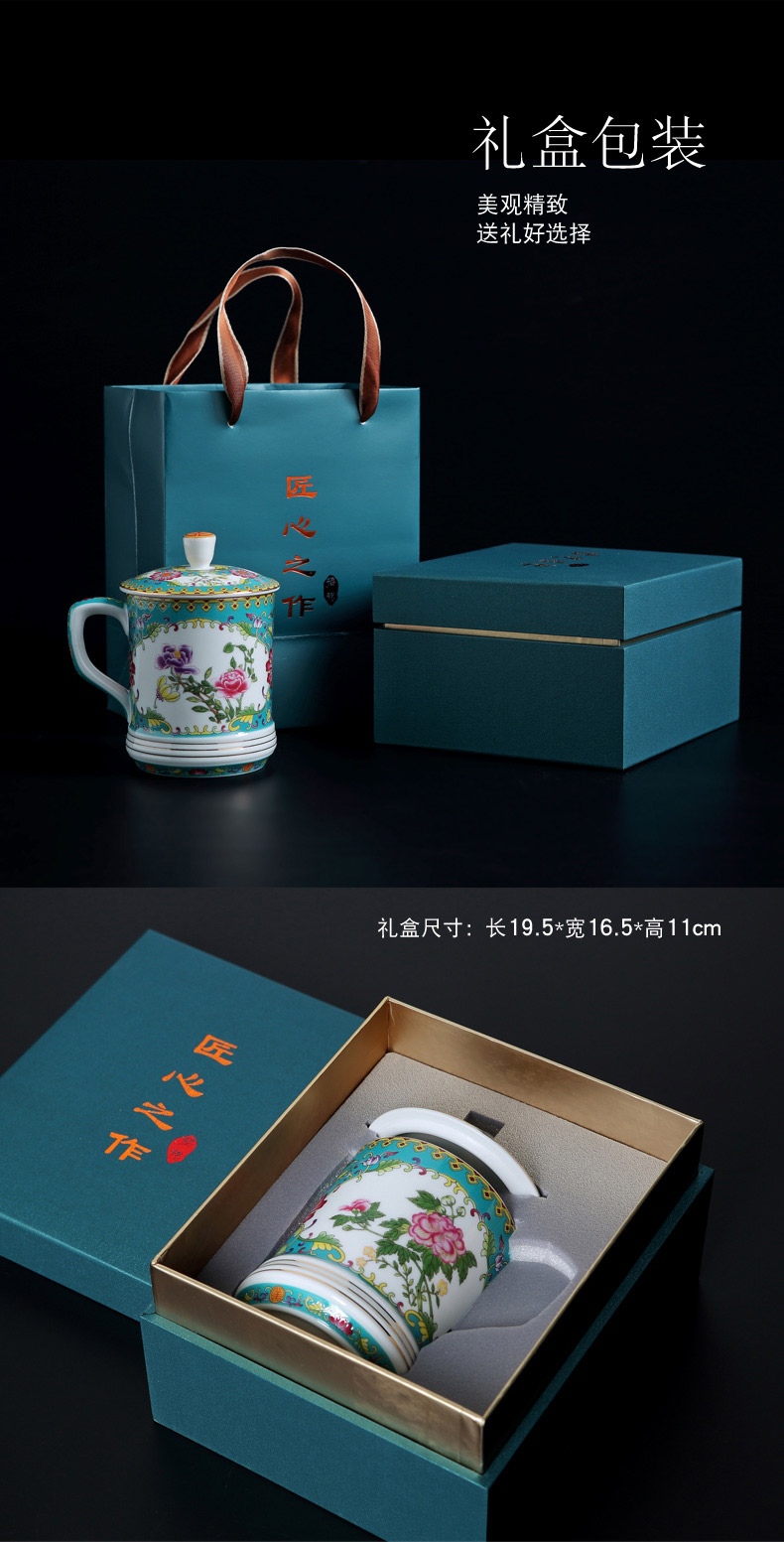 Jingdezhen ceramics cups with cover cup colored enamel office meeting domestic large capacity personal gift