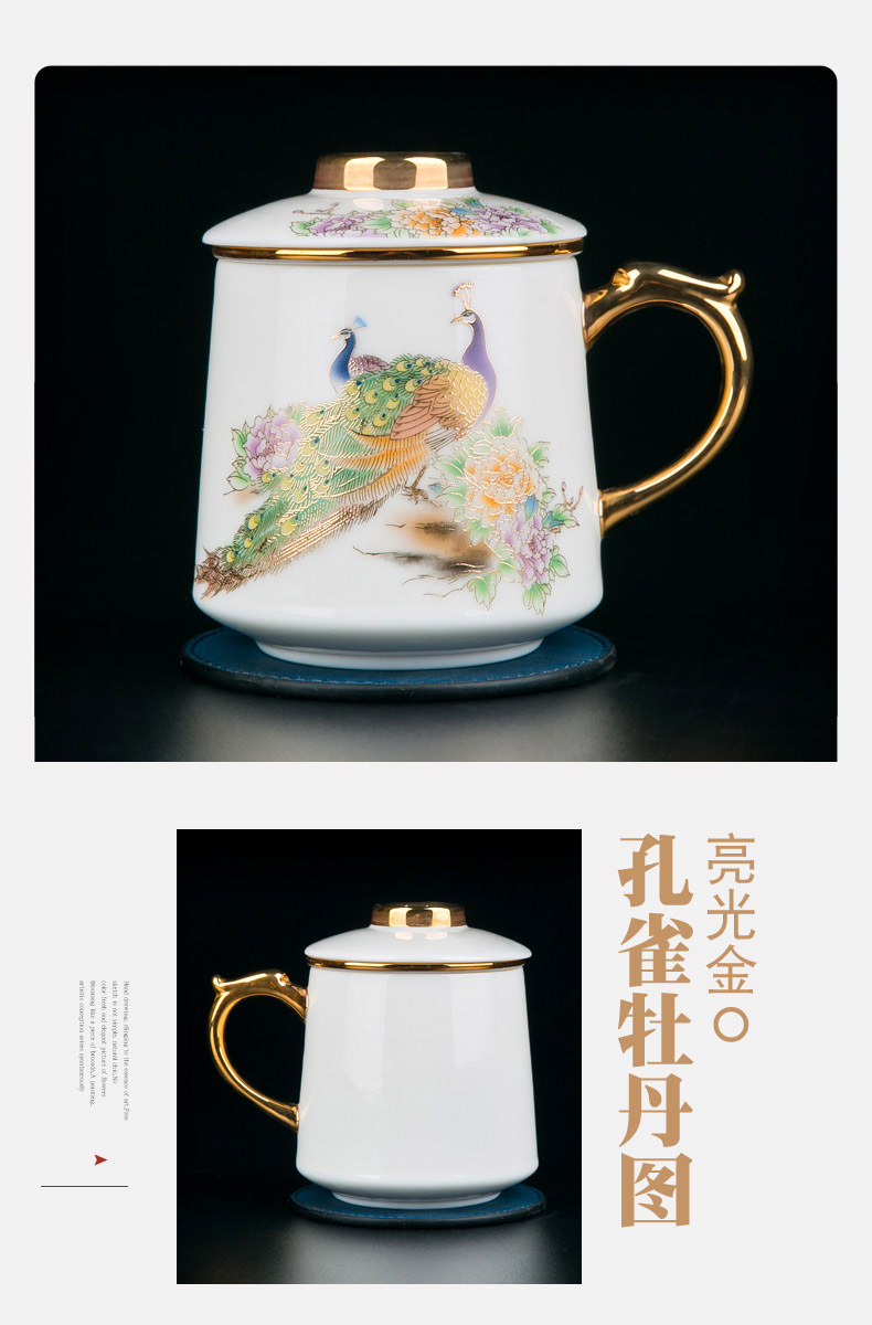 Office of jingdezhen ceramic cups large capacity with cover cup with handle separation filter tea tea cup set