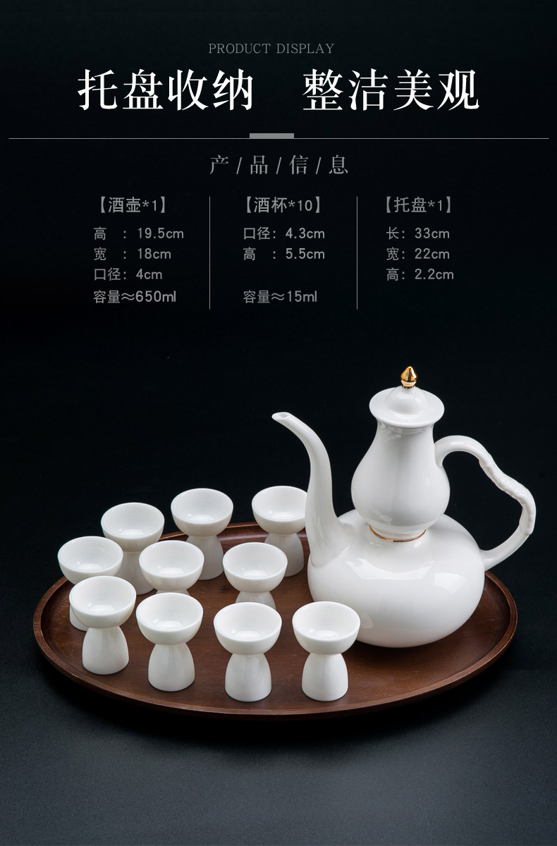 Jingdezhen ceramic Chinese style liquor wine suit household white porcelain paint small glass bottle gourd hip flask antique gift