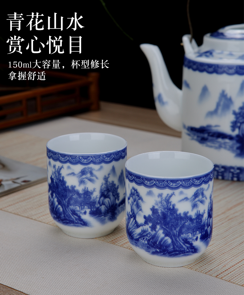 Jingdezhen ceramic tea set suit household of Chinese style restoring ancient ways girder teapot cool kettle set of tea cups with tea tray