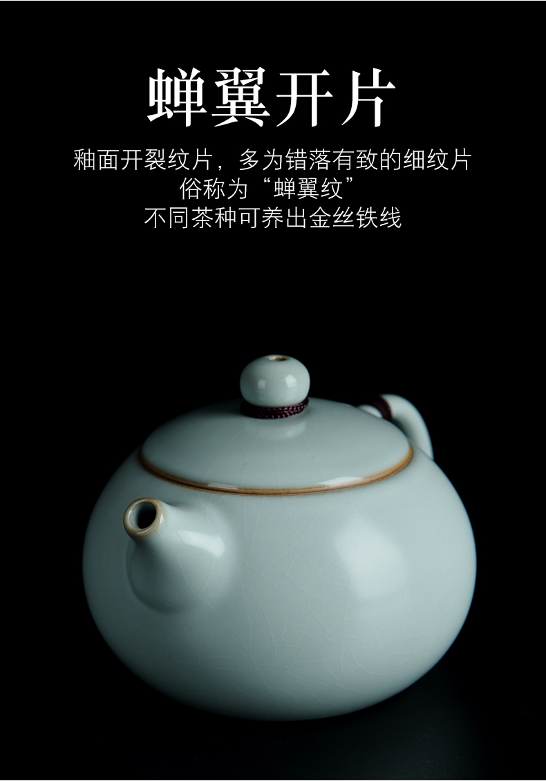 Hongying your up crack tea pot lid bowl of Chinese ceramic cups kung fu tea set the home office to receive a visitor