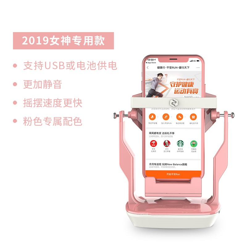 2019 Goddess Special (super Silent) (battery Or Usb Dual Use)