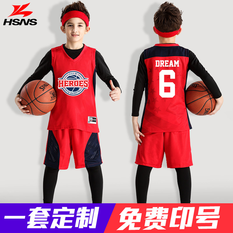 d8e7077a684 Children s basketball suits summer boys and girls custom training suits  sports quick-drying printing Jersey basketball clothing