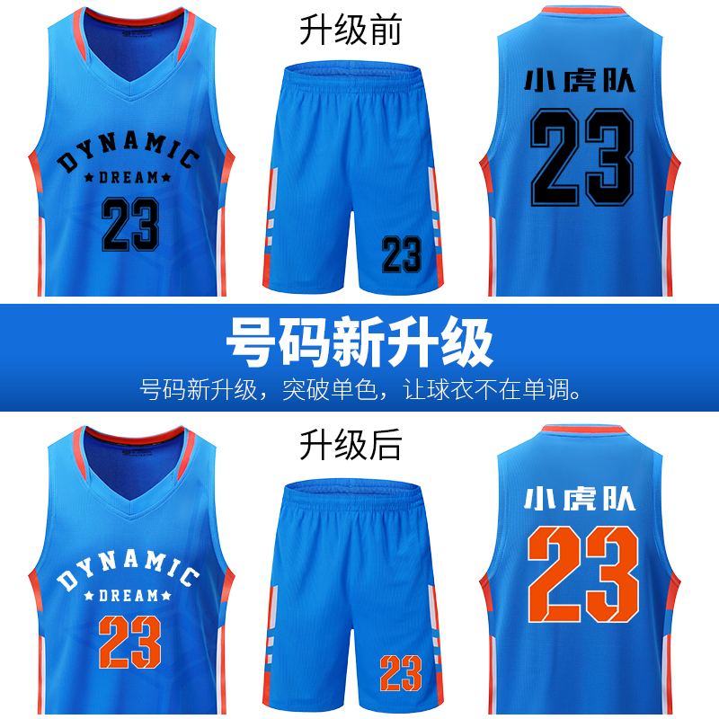 fbad2b4e49b Basketball clothing suit men s summer vest jerseys custom printed college  students short-sleeved sports training suits ...