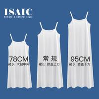 Юбка на подкладке поколение Противоосветительная подкладка жирная ММ большой размер фасон средней длины стиль тип длинного внутреннего ремня платье женское лето