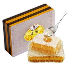 【蜂巢蜜500g】野生土蜂蜜巢