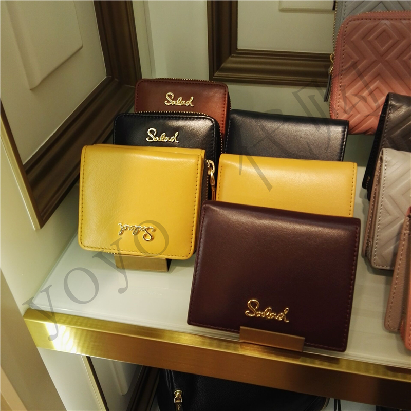 45ecf84738f80 salad Hong Kong and Macao short wallet leather removable card package  Christmas New Female fine lines soft leather notes folder
