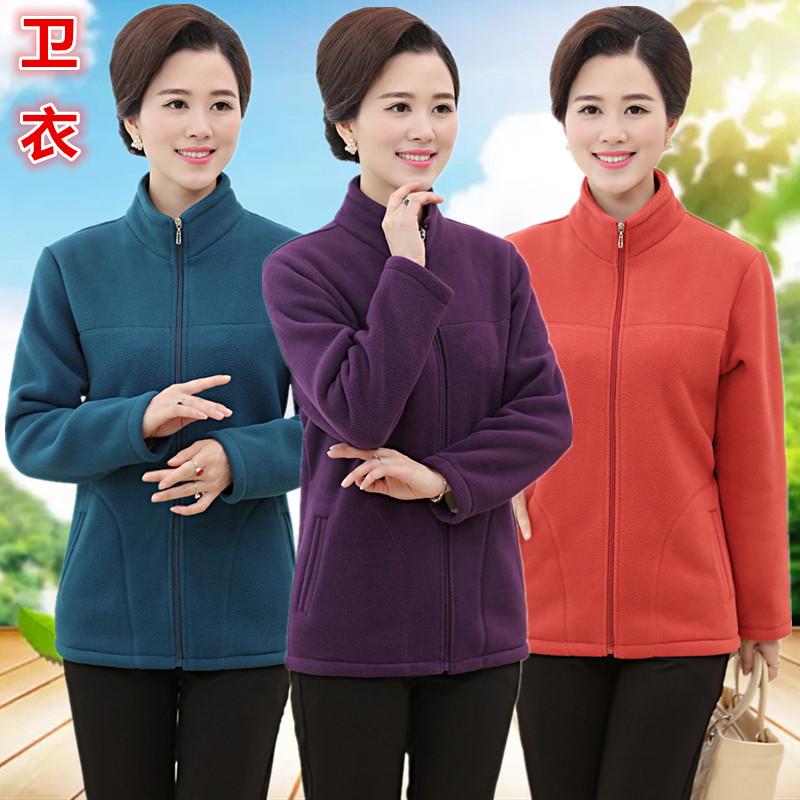 2020 áo len lông cừu mới cho phụ nữ trung niên và người già quần áo mùa thu cỡ lớn 40-50 quần áo bà mẹ quần áo mùa thu và mùa đông - Áo len