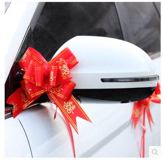 Wedding car pull flower wedding supplies Daquan large car pull flower wedding flower hand pull flower gift deco car pull flower