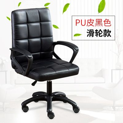 New simple boss seat...