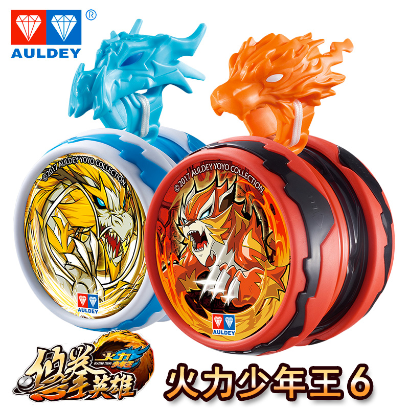 ball yoyo. audi double drill yoyo ball firepower teenager wang yau fist hero yo-yo pole war tiger
