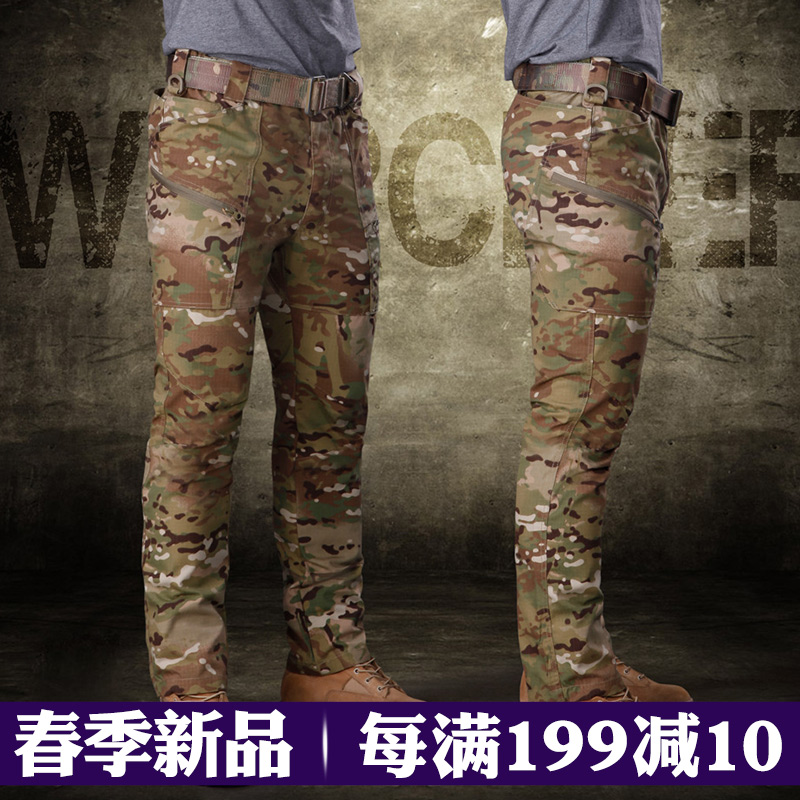 b97a7be5bdb0b7 WARCHIEF outdoor military fans MC camouflage pants male outdoor  wear-resistant slim tactical pants training. Zoom · lightbox moreview ·  lightbox moreview ...
