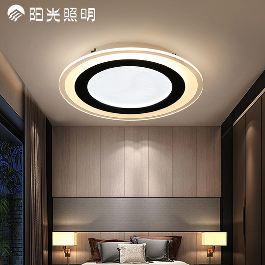 Sunlight living room led ceiling lamp rectangular bedroom study modern simple thick acrylic lamps creative atmosphere