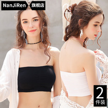 Antarctic strapless bandeau underwear wrapped chest base bra High school female students anti-light vest