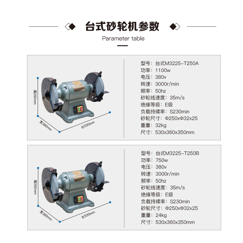 Magnificent Usd 60 89 Xiling Bench Grinder Small Industrial Vertical Squirreltailoven Fun Painted Chair Ideas Images Squirreltailovenorg