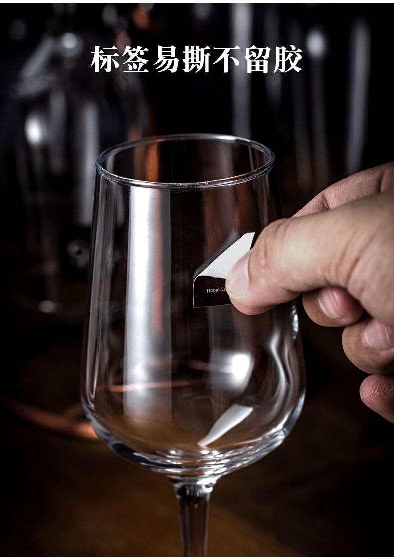 红酒杯套装家用水晶玻璃高脚杯葡萄红酒杯醒酒器创意个性奢华高檔详细照片