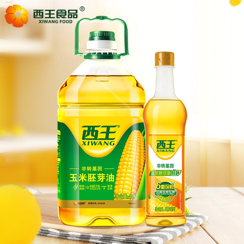 西王食品 非转基因低温压榨 玉米胚芽油4L+鲜胚玉米油0.9L 食用油 天猫优惠券折后¥69.9包邮(¥89.9-20)京东¥85.9