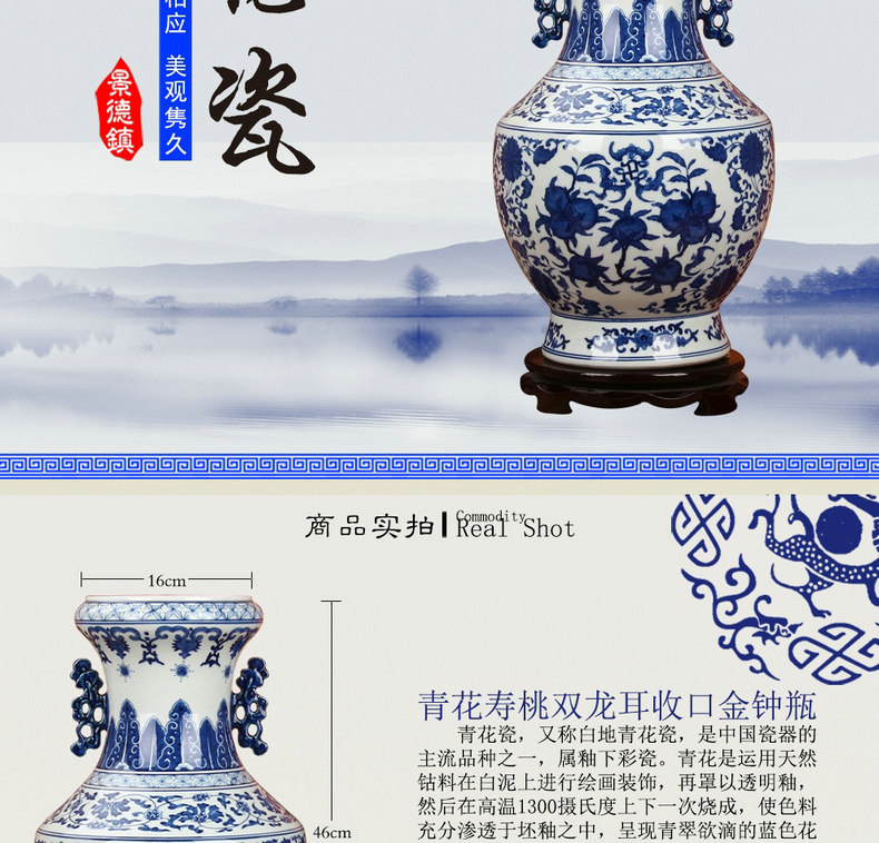 Jingdezhen ceramics classical Ming and the qing dynasties antique hand - made peach ears of blue and white porcelain vase sitting room home decoration