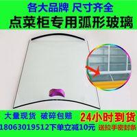 Шкаф а-ля карт из гнутого стекла с охлаждением свежий шкаф для хранения стекла дверь Пряное горячее стекло витрины дверь примерка