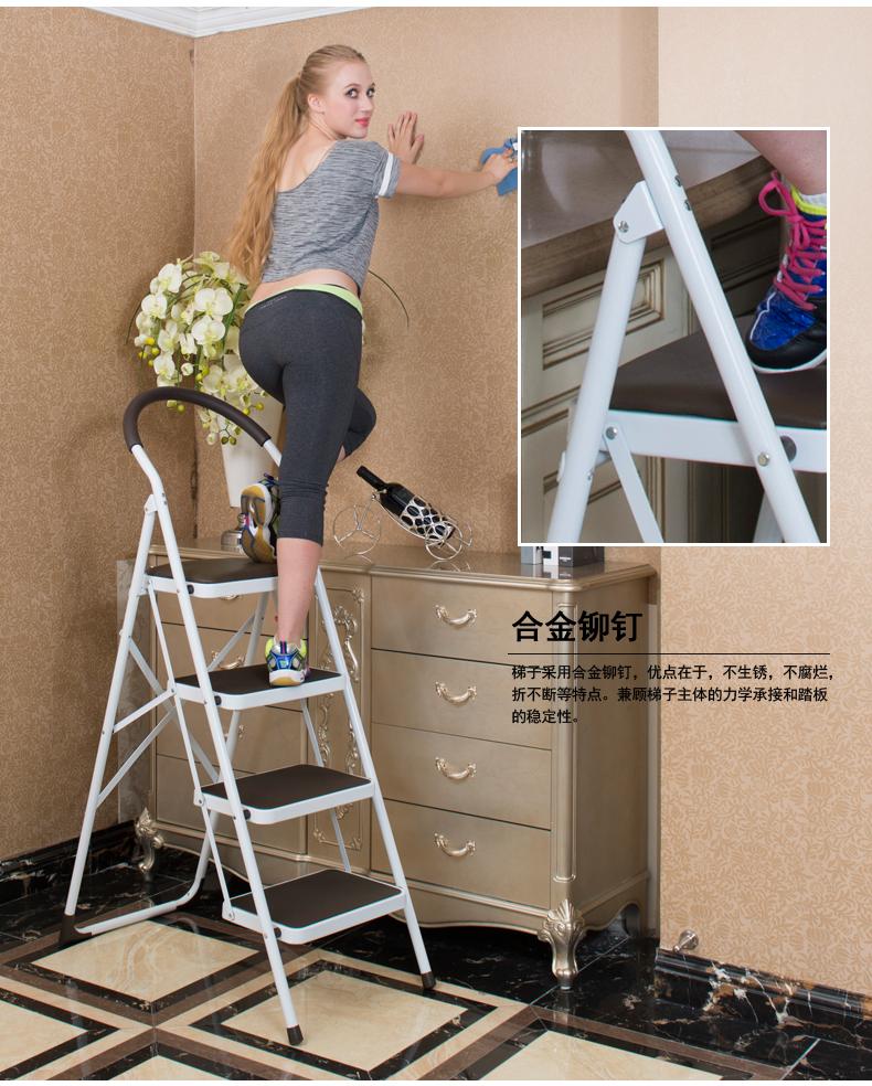 梯子家用折叠人字梯加厚三四步梯室内折叠梯子扶梯阁楼爬梯登高梯商品详情图