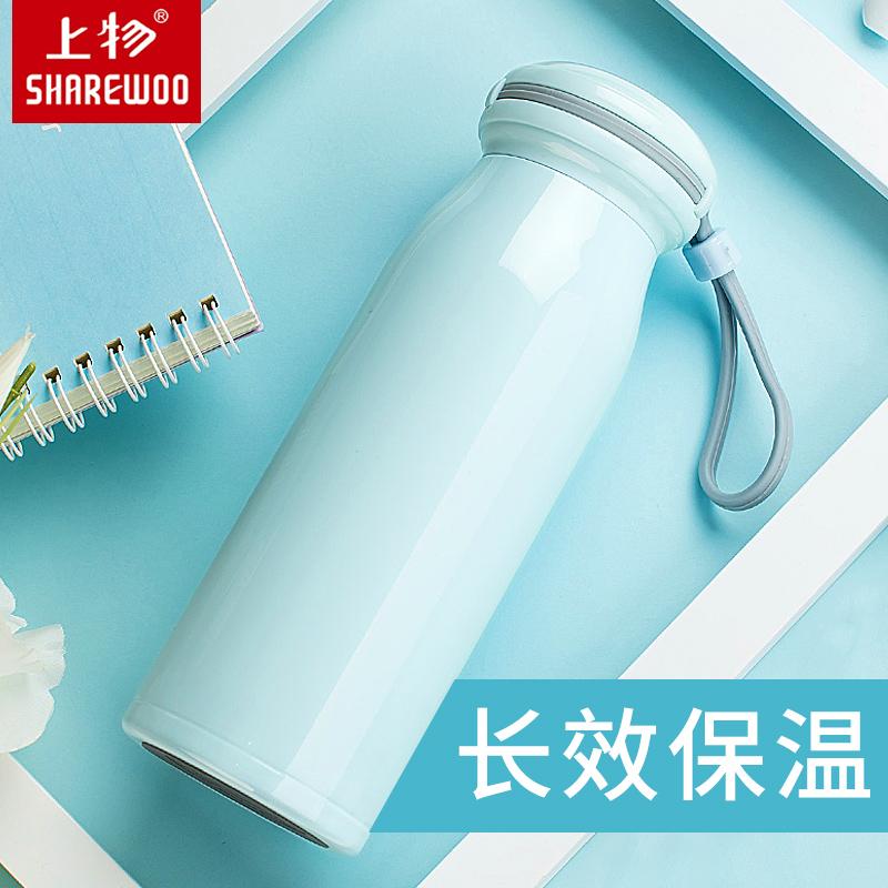 上物便携保温杯女士不锈钢水杯学生成人韩版简约清新文艺茶杯子