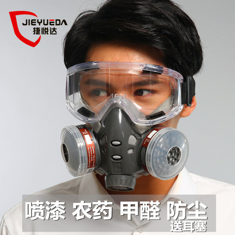 Safety Gloves Imported From Abroad Black Gas Mask Emergency Survival Safety Respiratory Gas Mask Anti Dust Paint Respirator Mask With 2 Dual Protective Filter